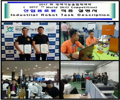 IKTBN SEPANG DI PERTANDINGAN ROBOT INDUSTRI WORLD SKILL KOREA 2017
